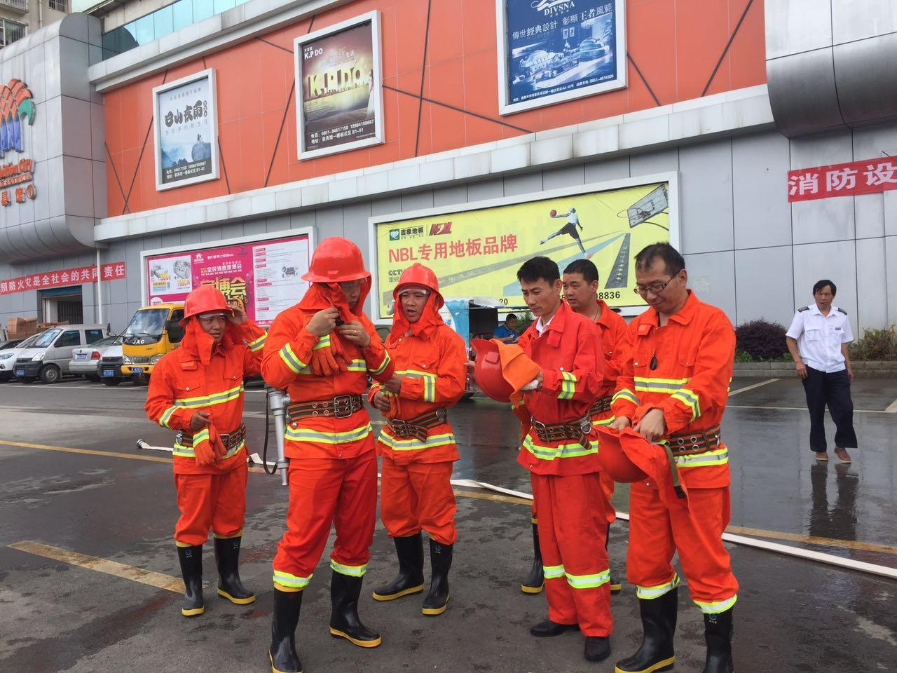 消防应急救援疏散演练